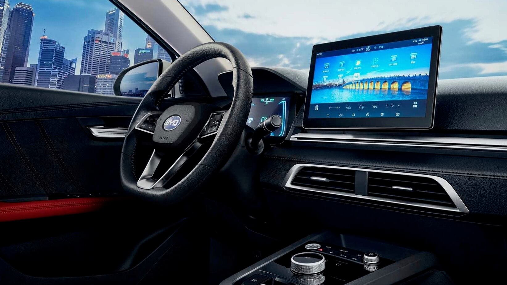BYD e3 steering wheel and dashboard